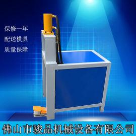 不锈钢管冲孔机 角铁槽钢断料机 镀锌铁管冲断设备