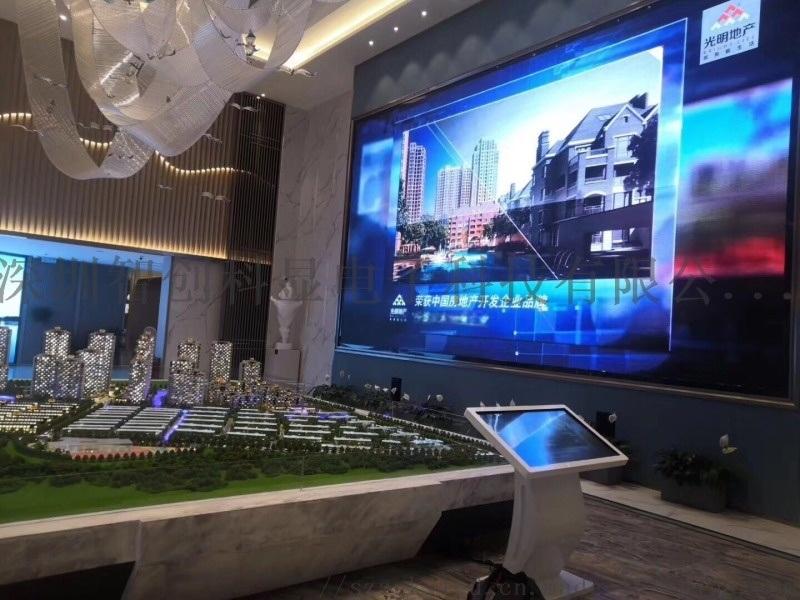 室內p4高清互動全綵LED顯示屏