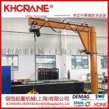 销售500kg移动式悬臂吊  立柱式旋臂吊