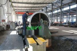 江西恒昌矿山机械1224卧式选矿球磨机  重选设备