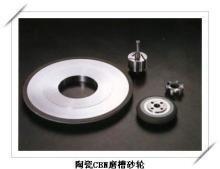 陶瓷结合剂CBN高速砂轮 磨沟道