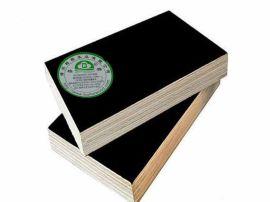 建筑模板 15mm厚度 可定制其它厚度