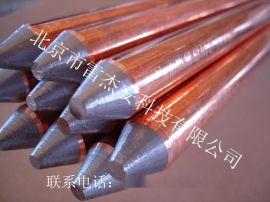 铜包钢接地极北京生产商火热供应