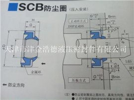 日本阪上原装SCB型SCB-22骨架防尘密封件