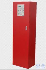 工业电器火灾专用自动灭火装置