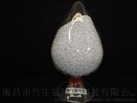 白咖啡炭母粒价格 白咖啡炭母粒厂家 白咖啡炭母粒功能性