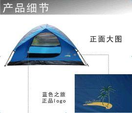 棕榈滩户外露营帐篷 双人帐篷 防暴雨