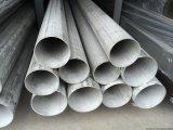 304不鏽鋼管 鄭州304不鏽鋼工業焊管 廠家供應