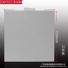 氟碳铝单板 勾搭铝单板