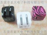 亚天ASIA504美规插脚UL认证充电器 FCC认证折叠插脚美规充电器