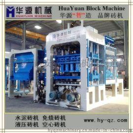 泉州QT8-15全自动水泥免烧砌块砖机 高产量水泥打砖机 空心砖设备