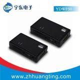 HDMI高清無線傳輸器50米  HDMI無線延長器50米 廣電級HDMI無線傳輸器50米