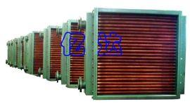 辽宁亿达RZGL翅片管散热器(空气换热器)