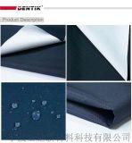 2层e-PTFE膜全涤纶防水透气防风牛津布复合面料