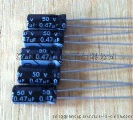 超小型鋁電解電容/插件鋁電解電容器