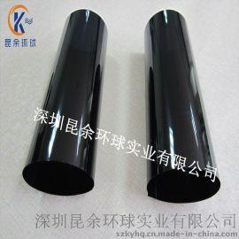 KLBK1040/夹胶汽车膜 汽车玻璃薄膜 汽车隔热膜 双层染色茶纸膜