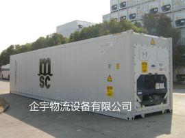 二手冷藏箱移动冷库活动房租售及维修定制