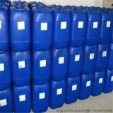 中央空調水處理 中央空調水處理技術 中央空調水處理藥劑
