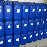 中央空调水处理 中央空调水处理技术 中央空调水处理药剂