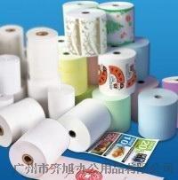 办公用纸生产厂家 复印纸 打印纸 收银纸 电脑纸 厂价直销 全国免费发货