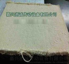 耐高温全棉帆布输送带