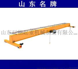LXB型防爆电动单梁悬挂起重机BLD型防爆电动单梁起重机