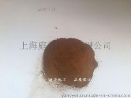 木钠减水剂