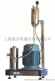 海藻管线式高剪切研磨机,IKN海藻高剪切分散研磨机