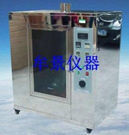 牟景MU3262炽热棒法塑料燃烧性能试验仪