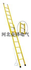 金泽厂家供应玻璃钢伸缩绝缘硬梯伸缩直梯