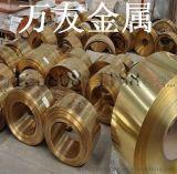 H62黄铜带厂家规格2.0 2.1 2.2 2.5mm既定即发价格低