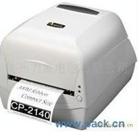 ARGOX  cp-2140 立象条码标签机 苏州代理点