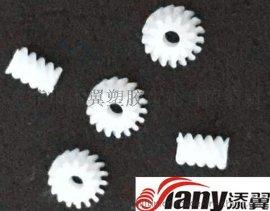 添翼摄像机专业塑胶微型小模数蜗杆