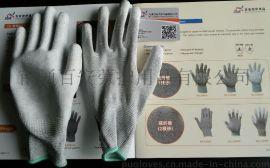【百安品牌】百安品牌,碳纤维PU涂掌手套