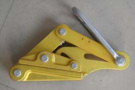 铝合金导线卡线器;导线卡线器,电缆卡线器