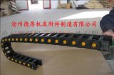 廠家直銷自動焊系統 專用尼龍拖鏈 塑料拖鏈