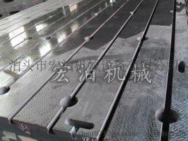 河北出品T型槽铸铁平板