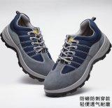 勞保鞋 防砸防扎鞋 安全鞋絕緣鞋 耐磨超低價