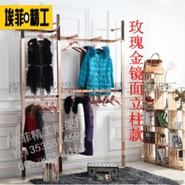 埃菲精工AL006服装店不锈钢玫瑰金立柱方管上墙展示架货架服装挂衣架