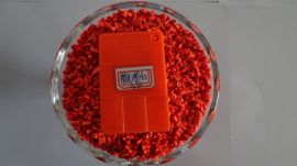 直销色母粒 分散性好高浓度荧光桔红色母料
