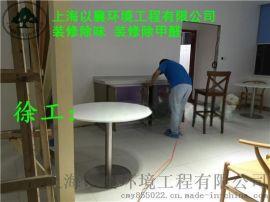 上海装修除污染治理公司,上海除味除甲醛公司