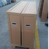 46寸液晶電視包裝紙箱 大型家電防損壞厚度30毫米包裝蜂窩紙箱