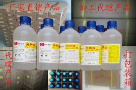 深圳勋业试剂 AR级 500ML 无水乙醇