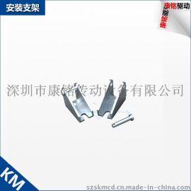 微型電動推杆鏈接件 安裝支架 五金連接件 通用五金件