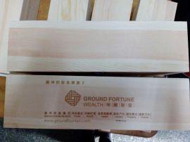 木质酒盒刻公司名称刻字母加工