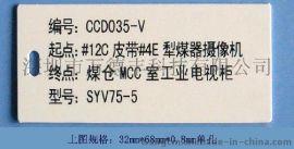 硕方SP350标牌机 线缆挂牌标签打印机 铭牌机