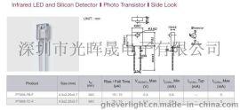 光敏三极管亿光EVERLIGHT红外线接收管PT908