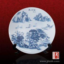 送客户礼品瓷盘 纪念礼品陶瓷盘 青花陶瓷摆件厂家