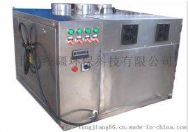 超声波加湿器、安徽超声波加湿器厂家