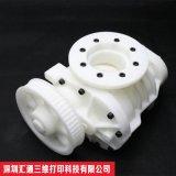 深圳3d打印 深圳sla快速成型加工 五金配件3d打印手板